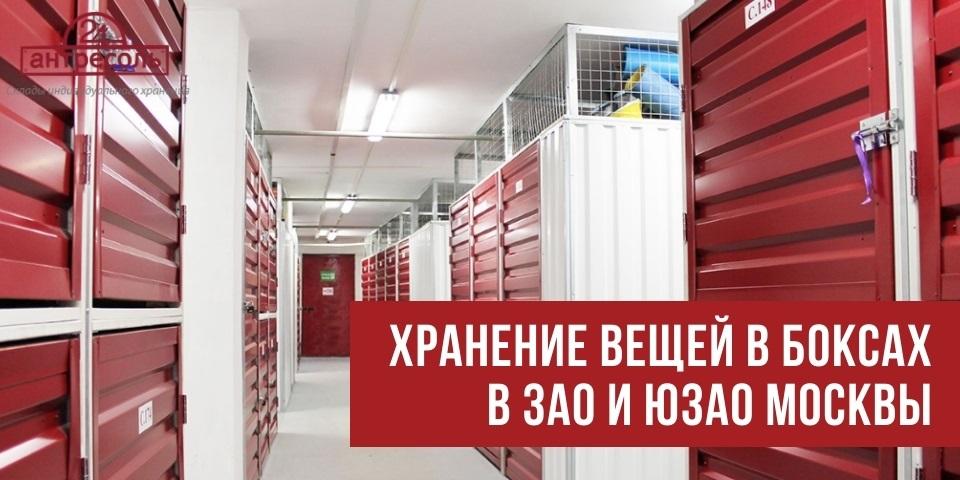 Boksax