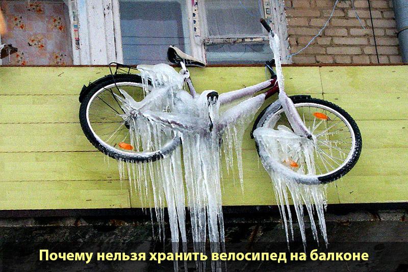 Как и где правильно хранить велосипед зимой - antresol24.